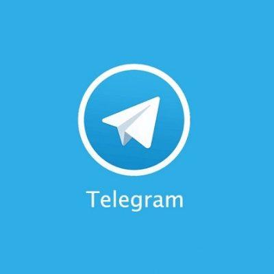 آشنایی با قابلیت های شبکه اجتماعی تلگرام